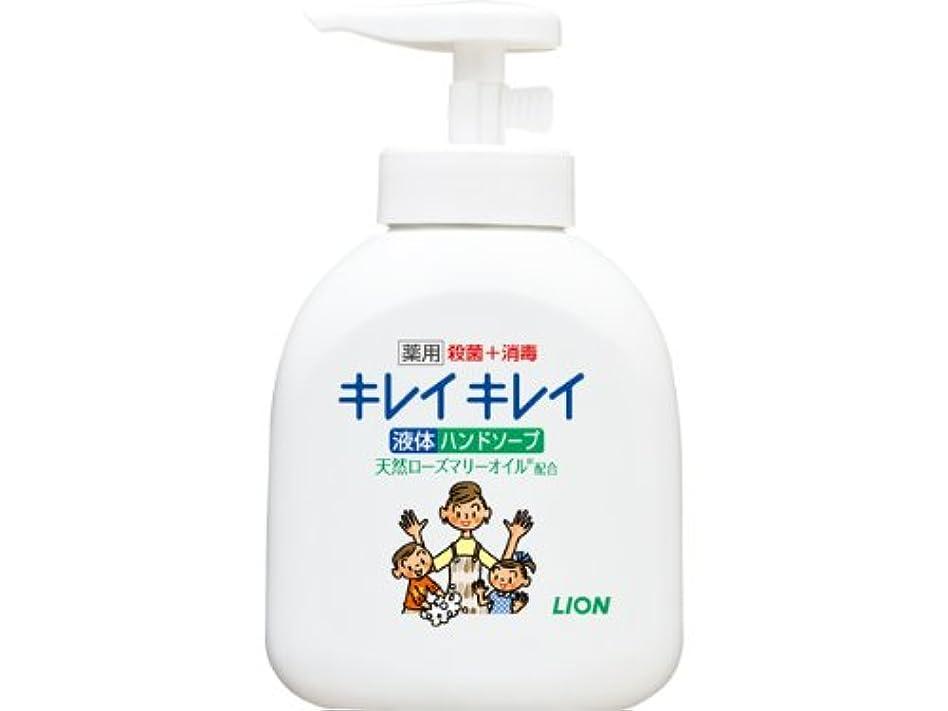 しみコンバーチブル生きているキレイキレイ 薬用 液体ハンドソープ 本体ポンプ 250ml (医薬部外品)