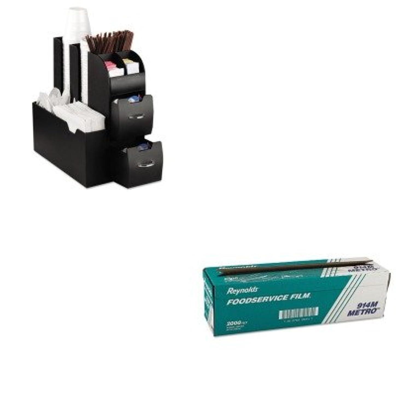 受取人とても格納kitemscad01blkrfp914?m?–?Valueキット?–?レイノルズMetro light-duty PVCフィルムロールW/カッターボックス(rfp914?m) とEMS Mind Reader LlcコーヒーOrganizer (emscad01blk)