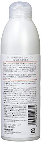 昭和化学コ・ペット『薬用S&Zシャンプー』