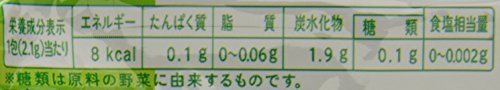 和光堂はじめての離乳食裏ごしほうれんそう2.1g