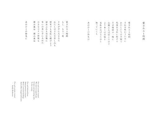 恋愛詩集のおすすめ32選|夫婦愛、片思い、純愛のさまざまな作品を紹介 ...