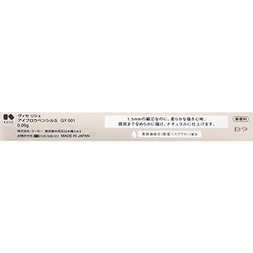 Visee(ヴィセ)ヴィセリシェアイブロウペンシルS無香料GY001グレー0.06g
