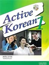 Best active korean 1 textbook Reviews