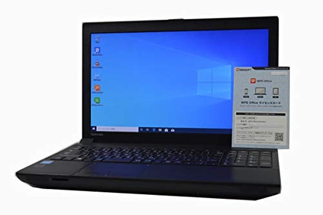 味付け円形特権的ノートパソコン 【Office搭載】 TOSHIBA dynabook Satellite B453 Celeron 1005M HD 15.6インチ 4GB/320GB/DVDマルチ/WiFi対応無線LAN/Bluetooth/テンキー付フルキーボード/Windows 10