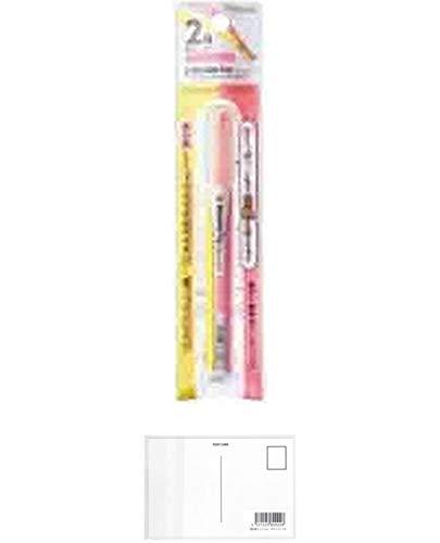 コクヨ 2色蛍光マーカー ビートルティップ・デュアルカラー ソフトカラー イエロー×ピンク PM-L313-1-1P 3 本 + 画材屋ドットコム ポストカードA