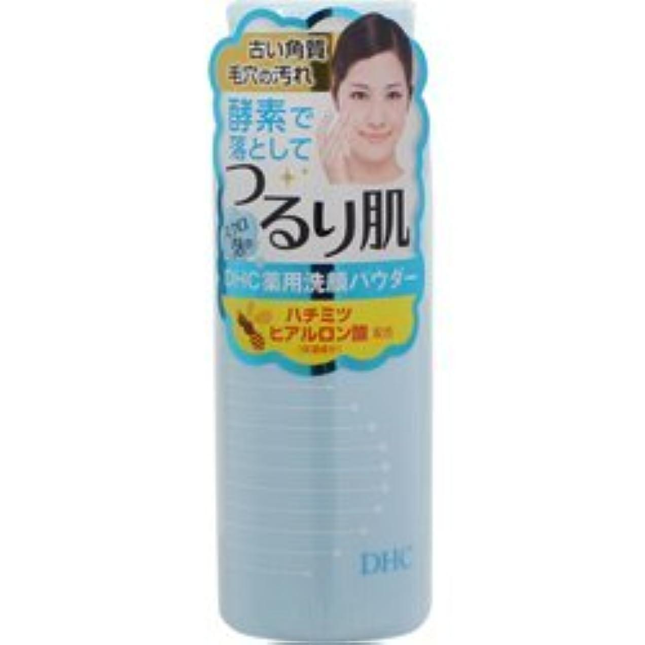解凍する、雪解け、霜解けガチョウむさぼり食う【DHC】薬用洗顔パウダーSS 50g ×5個セット