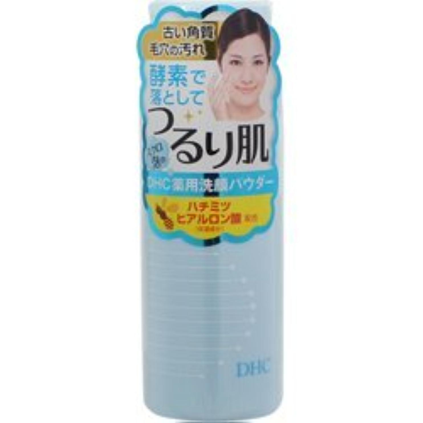 極地濃度それにもかかわらず【DHC】薬用洗顔パウダーSS 50g ×5個セット