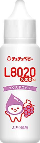 チュチュベビー L8020乳酸菌 マウスドロップ ブドウ