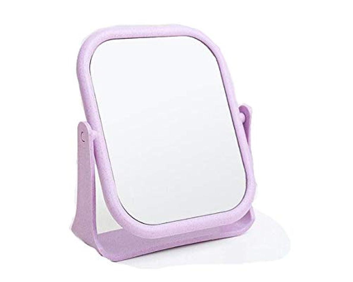 住所国民投票振りかける化粧鏡、回転式HD両面デスクトップ化粧鏡化粧ギフト