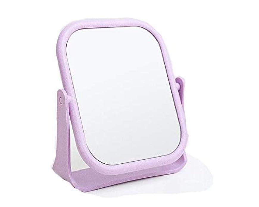 気付くベースムスタチオ化粧鏡、回転式HD両面デスクトップ化粧鏡化粧ギフト