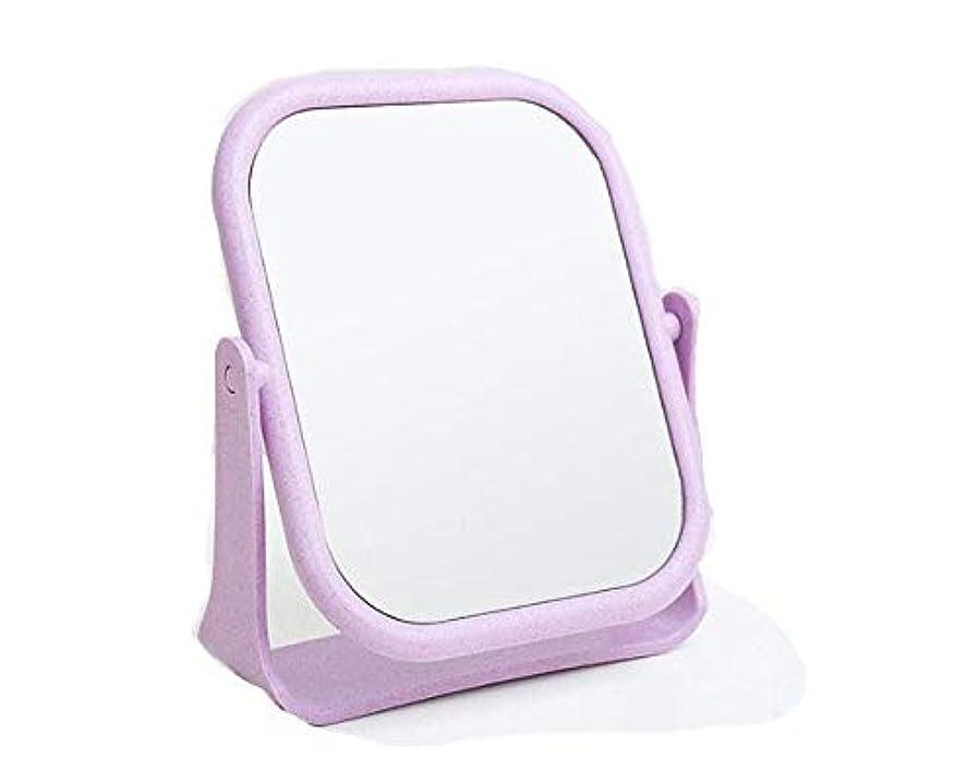 耕すフットボール懐疑論化粧鏡、回転式HD両面デスクトップ化粧鏡化粧ギフト
