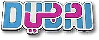 Dubai Logo Badge