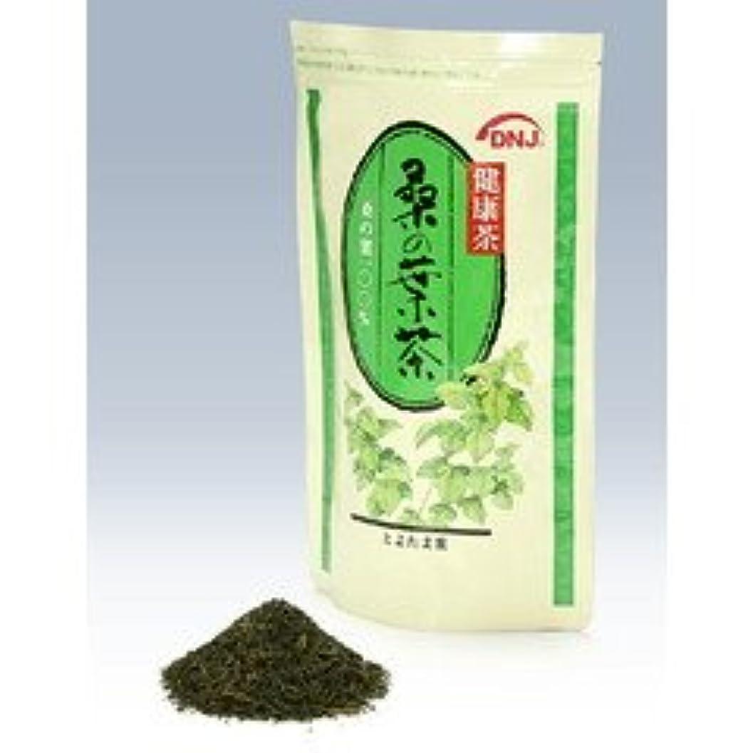十卒業意味トヨタマ 桑の葉茶 90g