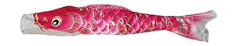 最高級鯉のぼり 宝碧 単品 口金具付 ジャガードポリエステル使用 金箔ぼかし撥水加工 (桃, 1m)