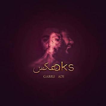 Aks (feat. Adi)