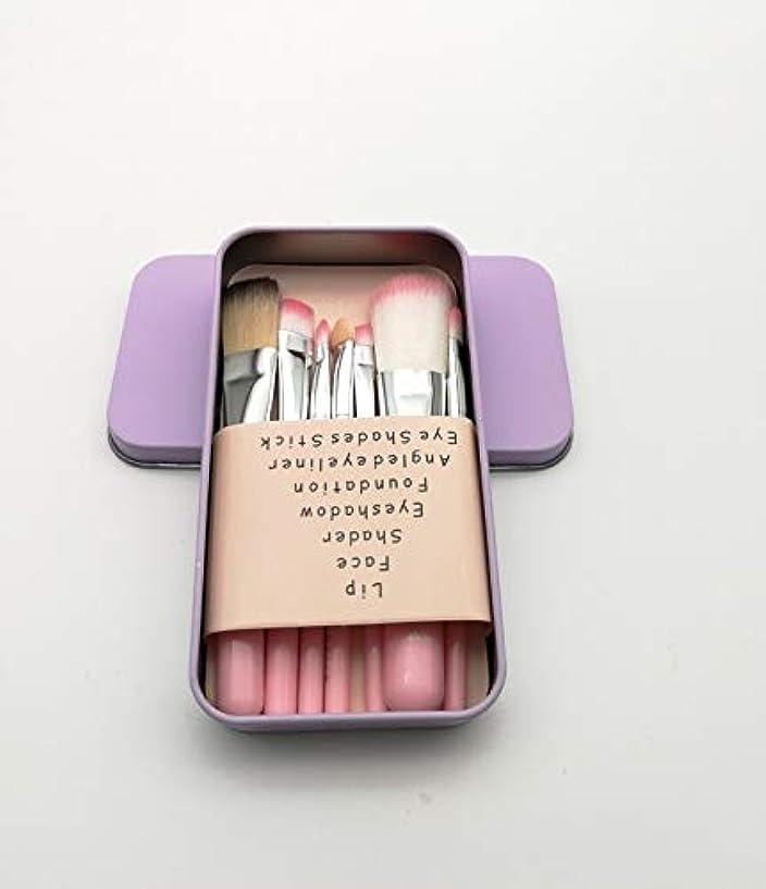 軍団寄生虫弾丸化粧ブラシセット、ピンク7化粧ブラシ化粧ブラシセットアイシャドウブラシリップブラシ美容化粧道具