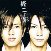 CD 修二と彰(亀梨和也&山下智久) 2005 シングル 「青春アミーゴ」 初回限定盤