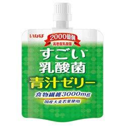 いなば食品 すごい乳酸菌 青汁ゼリー 180gパウチ×30(6×5)本入×(2ケース)