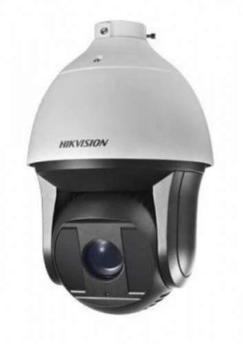 Hikvision Digital Technology HIKVISION DS-2DF8836IV-AELW