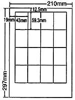 LDW16S-10 OAラベル ナナワード (43×59.3mm 16面付け A4判) 10梱(レーザー、インクジェットプリンタ用。上質紙ラベル)マルチタイプ