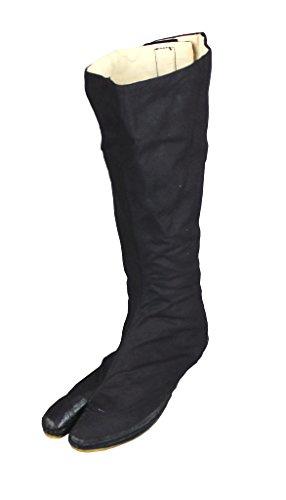 S.B.J - Sportland Ninja Stiefel/Jikatabi Stiefel/Schuhe/Rikio Ninja-Tabi, Gr. 42