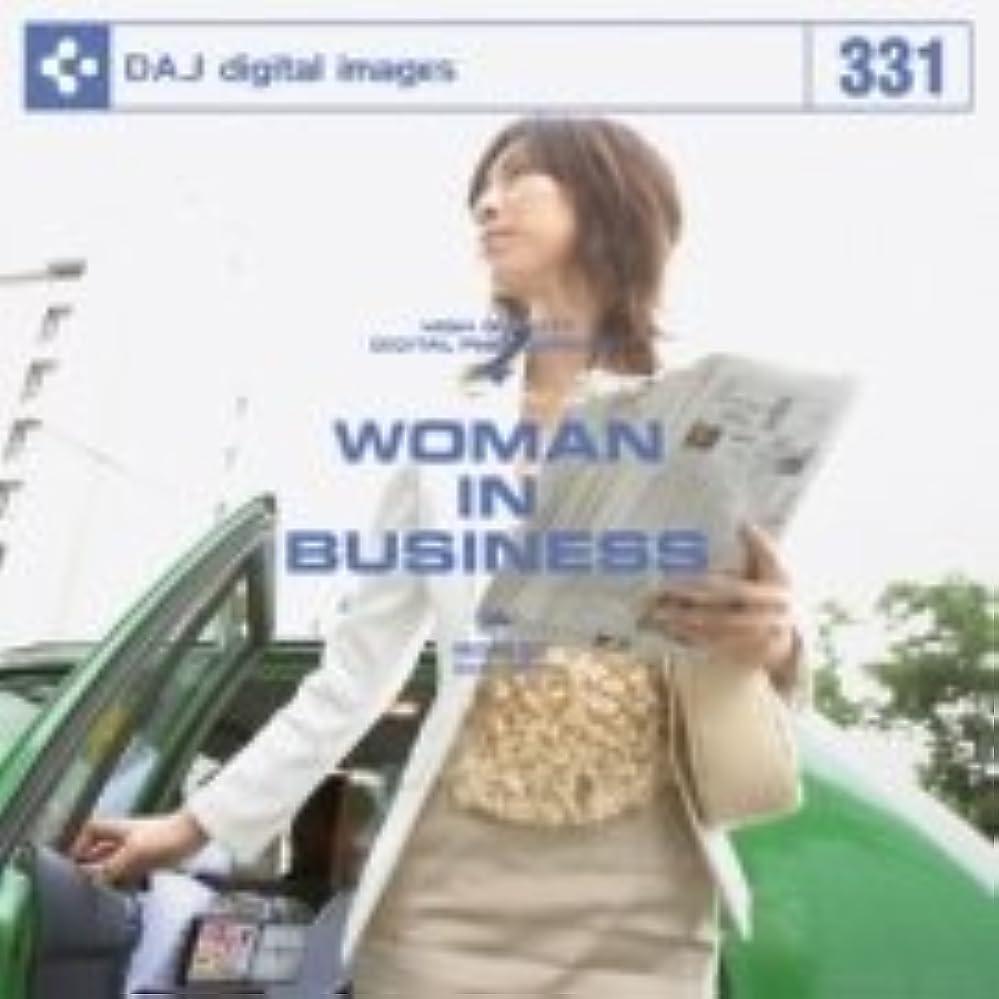 主導権熟達オプショナルDAJ 331 Woman In Business キャリアウーマン
