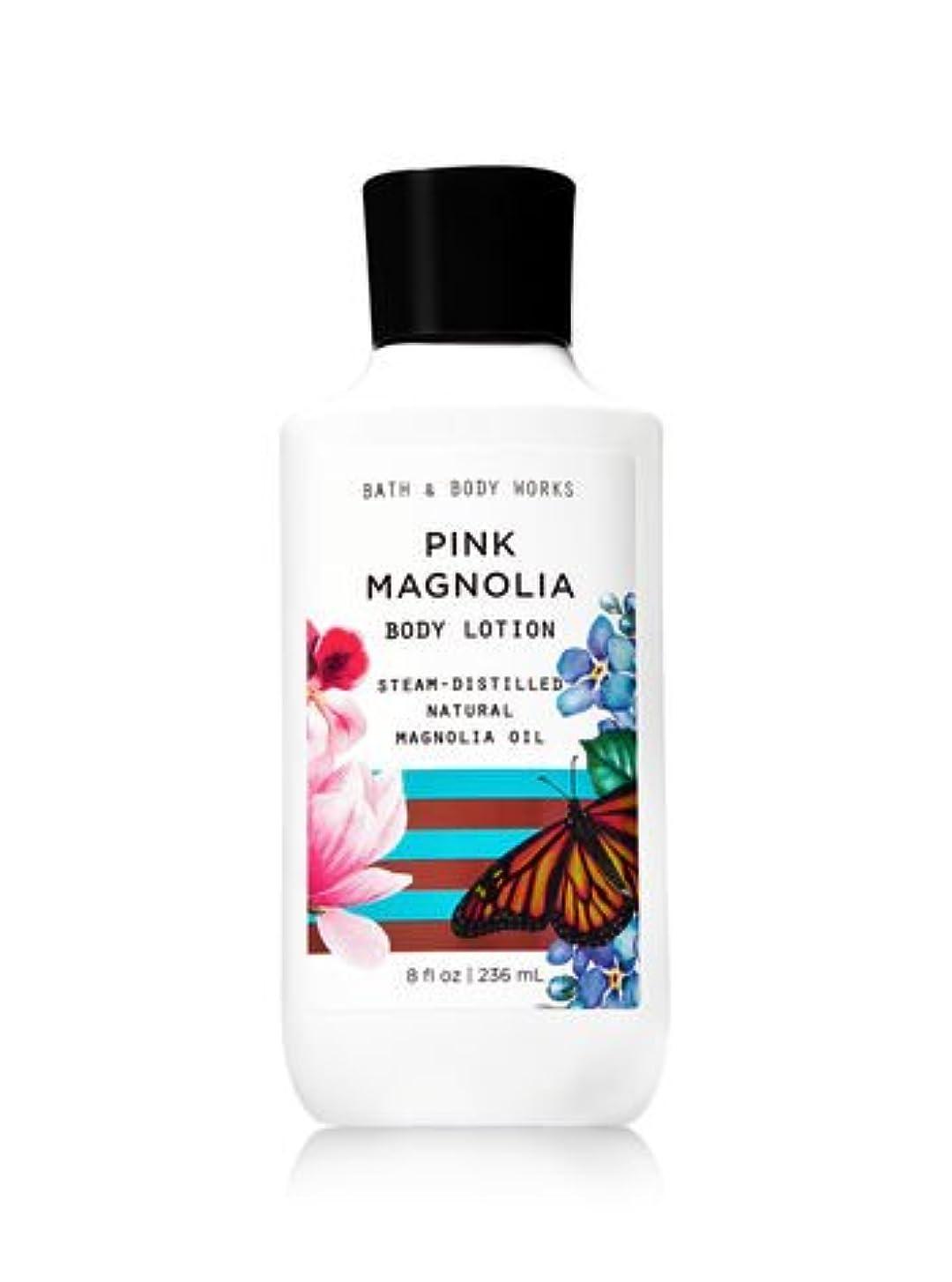 準備した革新真空【Bath&Body Works/バス&ボディワークス】 ボディローション ピンクマグノリア Body Lotion Pink Magnolia 8 fl oz/236 mL [並行輸入品]