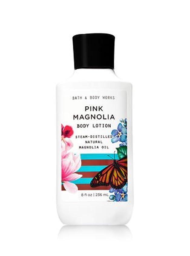 空いているリサイクルすると組む【Bath&Body Works/バス&ボディワークス】 ボディローション ピンクマグノリア Body Lotion Pink Magnolia 8 fl oz/236 mL [並行輸入品]