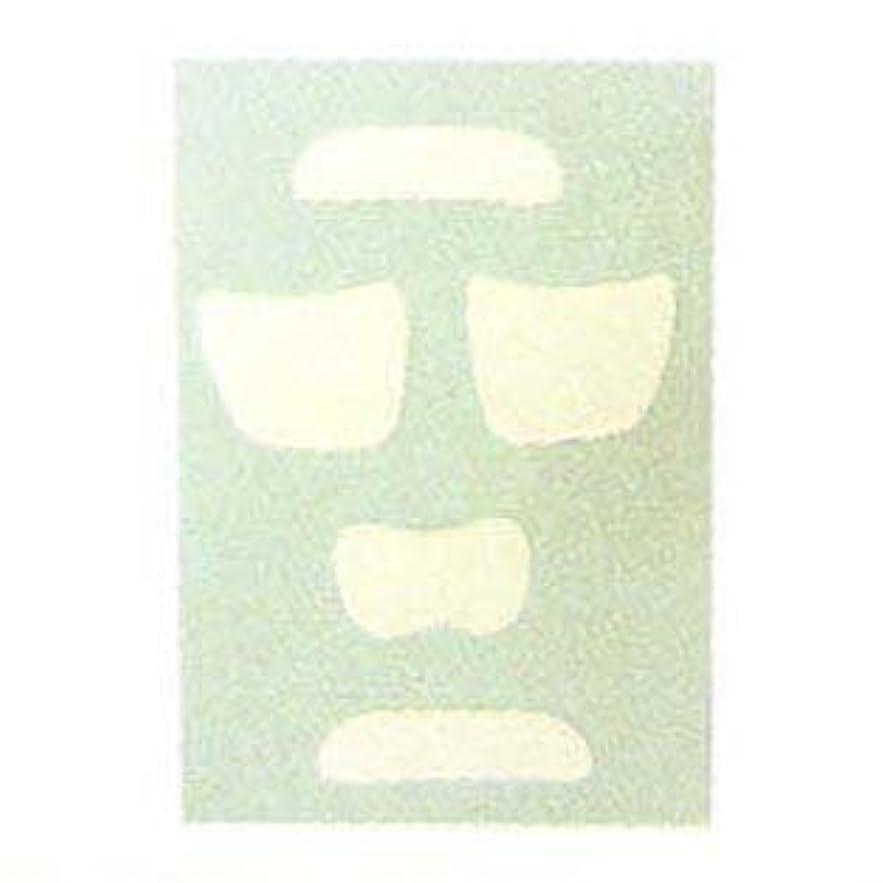 影愛国的な明るくするドクタールノー マスクリヴィタリザン マルチパッチ(マスク)