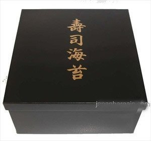 Full Sheet Sushi Nori Kan Seaweed Container Black #NC-2 by Lucca