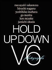 HOLD UP DOWN V6 photographs