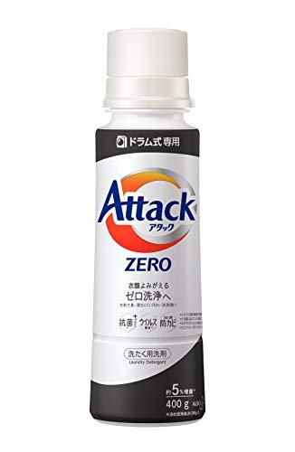 アタック ゼロ(ZERO) 洗濯洗剤(Laundry Detergent) ドラム式専用 くすみ・黒ずみを防ぐ 本体400g 清潔実感! 洗うたび白さよみがえる