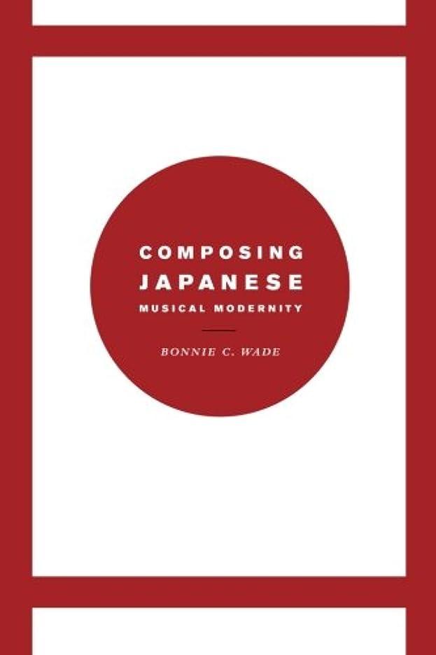 湿原偽物クラウンComposing Japanese Musical Modernity (Chicago Studies in Ethnomusicology)