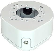SP204DM aansluitdoos - voor Domo camera's - geschikt voor gebruik buitenshuis - montage aan plafond of muur - wit - kabelg...