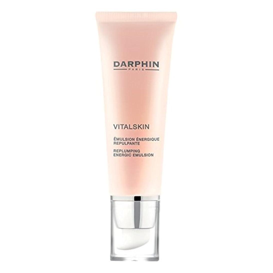 に同意する微生物砂利EnergicエマルジョンをReplumping Vitalskinダルファン、50ミリリットル (Darphin) (x2) - Darphin Vitalskin Replumping Energic Emulsion, 50ml (Pack of 2) [並行輸入品]