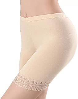 Ritu Creation Women's/Girl's 4 Way Stretch Cotton Spandex High Waist Safety Pants/Cycling Shorts with Lace,Beige