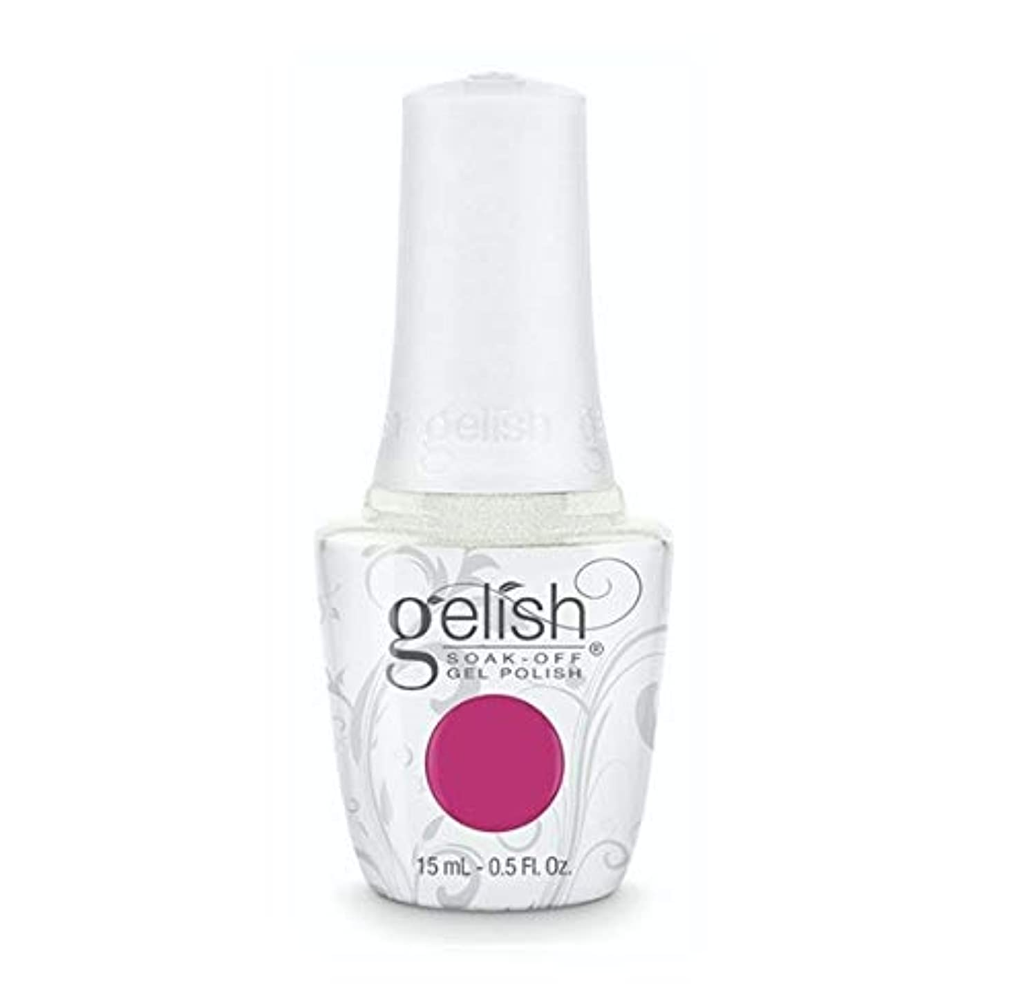 用心ハリウッド晩餐Harmony Gelish - Rocketman Collection - It's The Shades - 15ml / 0.5oz