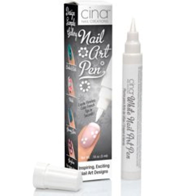 穴団結する争いフレンチ ネイル/ネイルアート用品 ネイルアートペン ピンク