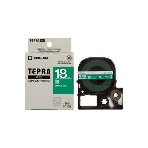(業務用3セット) キングジム テプラPROテープ/ラベルライター用テープ 【幅:18mm】 SD18G 緑に白文字 ds-1466309
