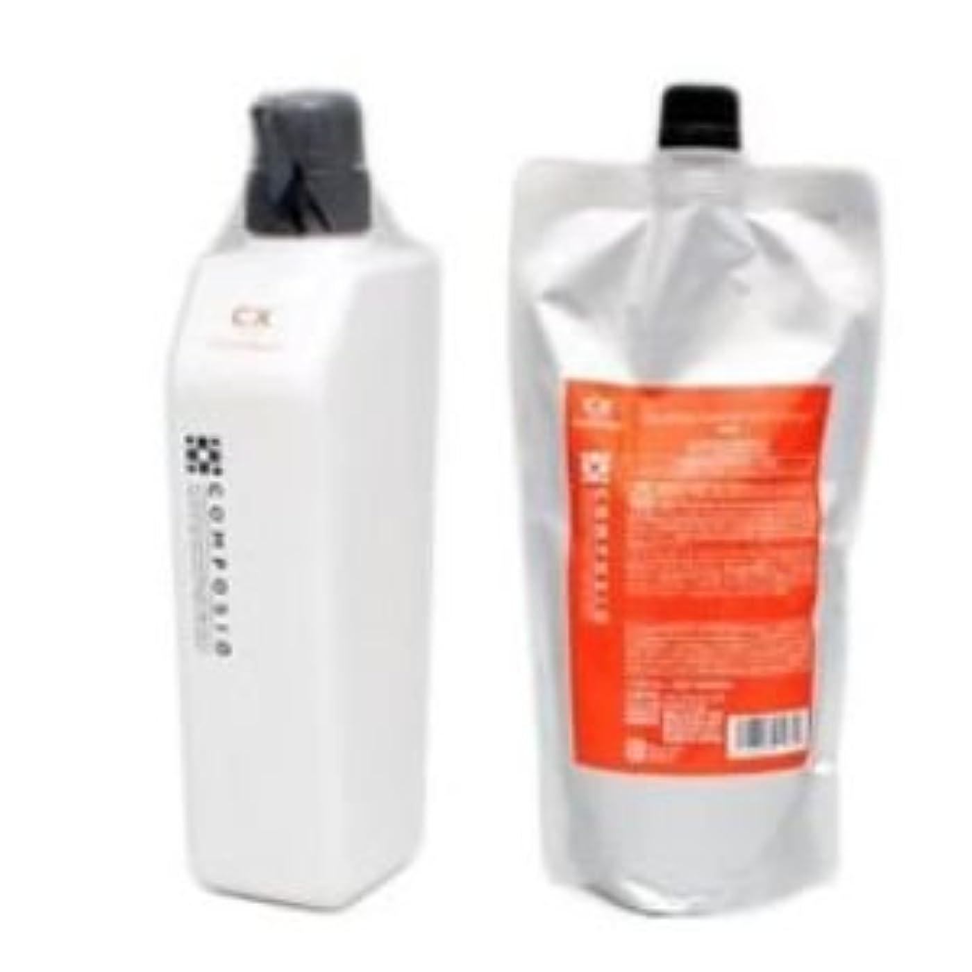存在トラック支払いデミ コンポジオ CXリペアトリートメント ボトル550g & 詰替え 450g セット (詰め替え付セット)