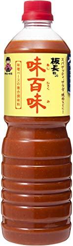 神州一味噌 味百味 1.1kg