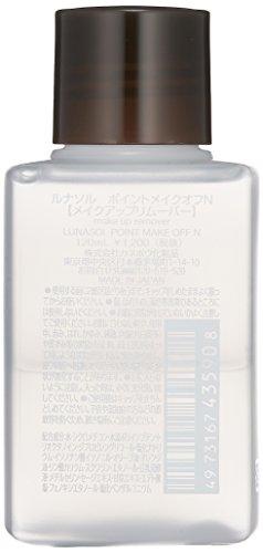 ルナソル(LUNASOL)ポイントメイクオフNクレンジング120ml