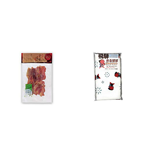 [2点セット] 薫製達人 豚バラベーコン燻製(60g)[飛騨山椒付き]・飛騨さるぼぼ ガーゼタオル