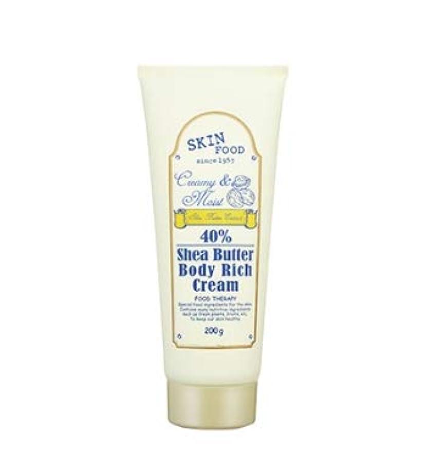 ペインティング差強調[OUTLET] SKINFOOD Shea Butter Body Rich Cream スキンフードシアバターボディーリッチクリーム [並行輸入品]