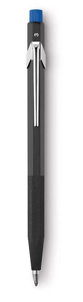 Caran D'ache Fixpencil Black 3mm Pencil - CA-3288 (3.288)