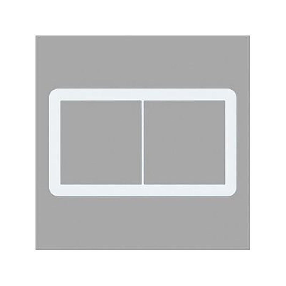 用心覗く広くパナソニック(Panasonic) コスモ スイッチプレート4連用 WTC7124W