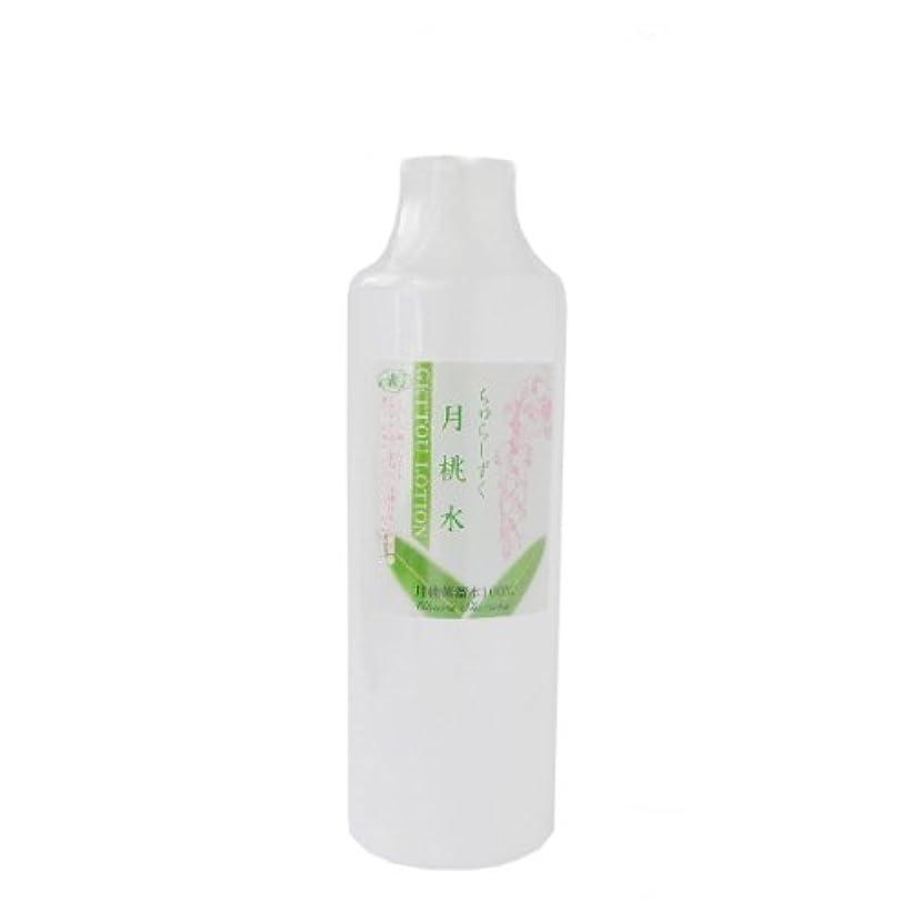 粒マイクカルシウムちゅらしずく 月桃水 (蒸留水) 300ml×1本