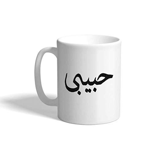 Keramik lustige Kaffeetasse Kaffeetasse Arbaic Freund Habibi Schwarz Weiß Teetasse 11 Unzen