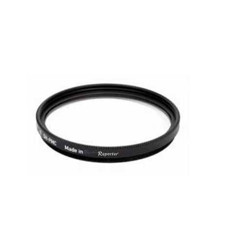 Reporter 73058 - Objektivfilter (5,8 cm, Ultraviolet (UV) Camera Filter, 1 Stück(e))