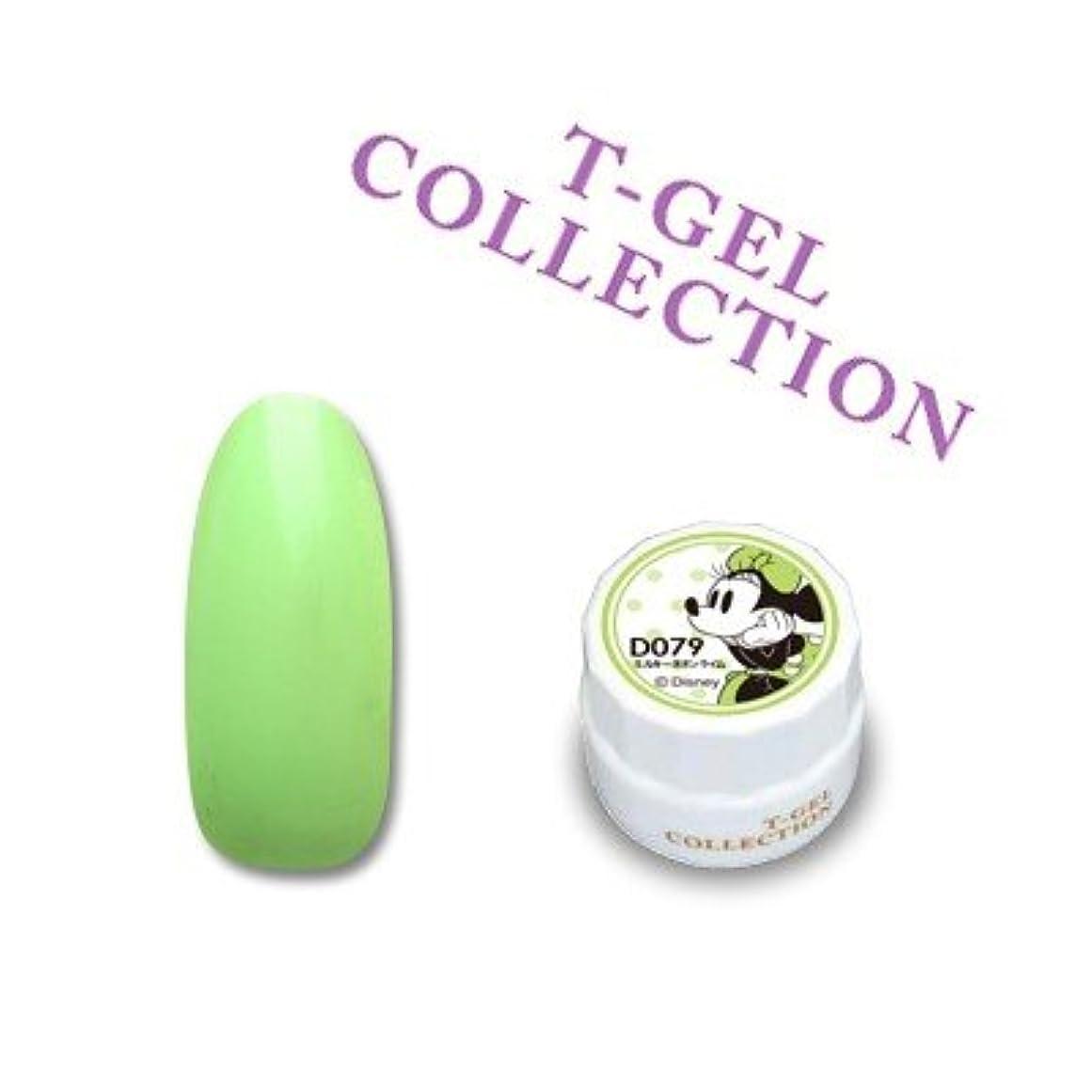 ジェルネイル カラージェル T-GEL ティージェル COLLECTION カラージェル D079 ミルキーネオンライム 4ml